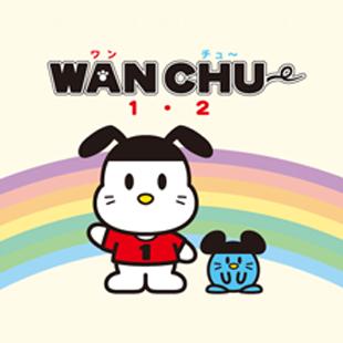 WAN CHU