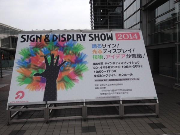 2014.9.24_1